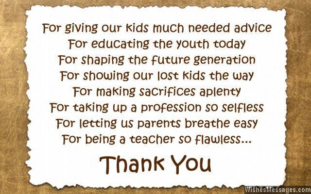 Appreciation Messages for Teachers - Appreciation Quotes, Sayings Images, Wallpapers, Photos