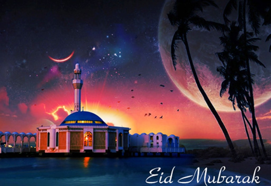 Happy Ramadan Eid Mubarak Ecards Greetings Pictures, Wallpapers, Photos Download