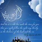 Happy Ramadan Best Wishes Messages – Short Ramadan Whatsapp Status Sms