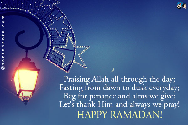 Happy Ramadan Wishes Pictures God Allah Blessing You and Your Family Images, Wallpapers, Photos