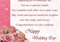 Happy Wedding Day Greetings Card Wishes Quotes Messages Images, Wallpapers, Photos