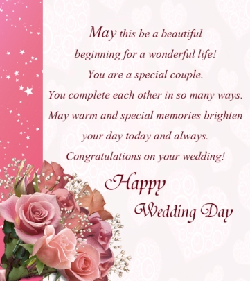Wedding quotes for a card wedding card message quotes for Best day for a wedding