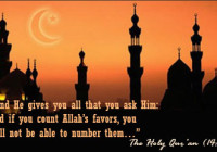 Ramadan Holy Quran Quotes Sayings Islamic Wishes Images, Wallpapers