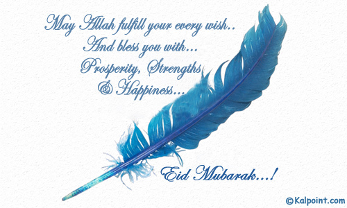 A very blessed Eid ul Fitr to all of you Images, Wallpapers, Photos Download