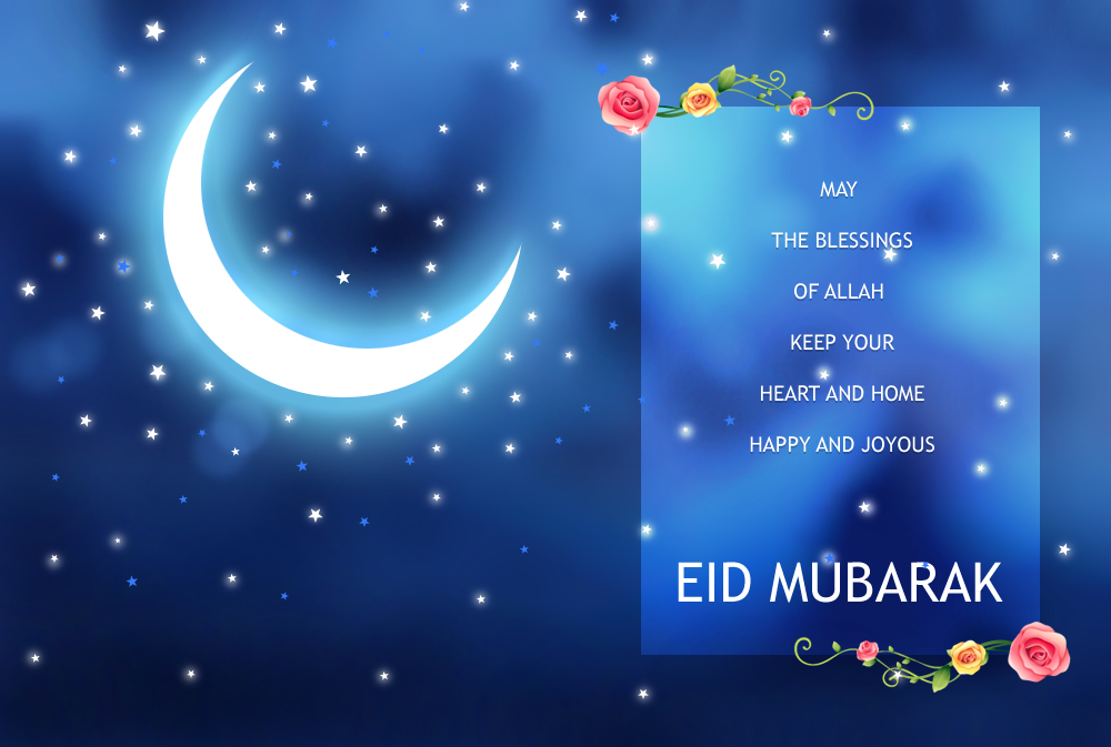 Beautiful Eid Mubarak Wishes Allah Blessings Images, Wallpapers Pictures