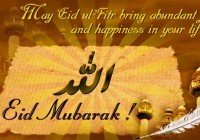 Eid u fitr Wishes Quotes Status Thoughts Messages Images, Wallpapers, Photos Download