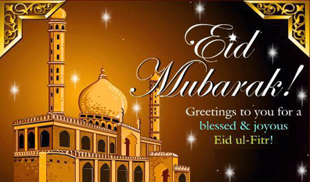 Eid ul Fitr Greetings to You, Family and Friends Blessings Images, Wishes Wallpapers, Photos
