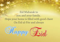 Eid ul Fitr Mubarak 2015 Messages Wallpapers, Photos, Pictures