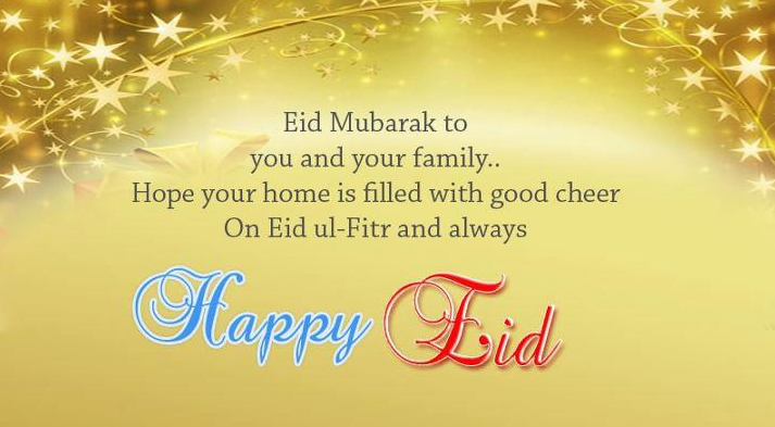 Eid Ul Fitr Mubarak 2015 Messages Wallpapers Photos