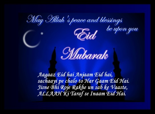 Eid ul Fitr Mubarak Wishes Messages, Quotes, Pictures Wallpapers Download Free