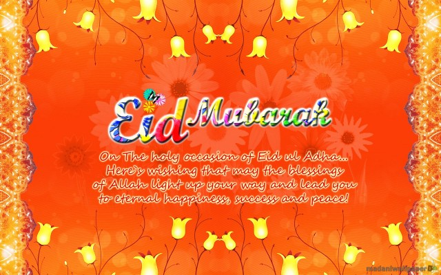 Eid ul Fitr Mubarak with Quotes Images, Wallpapers, Phoroes