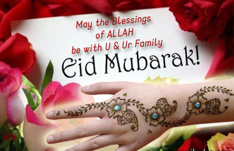 Eid ul-fitr Greetings, Cards, Images, Picture Wishes
