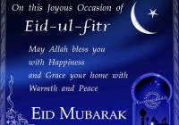 Eid-ul-fitr Wishes Wallpapers with Messages for Friends