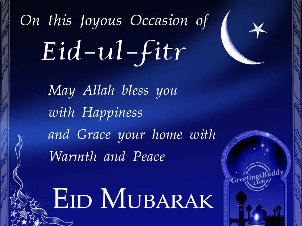 Morning Quotes For Friends And Family Happy Eid ul Fitr 2015...