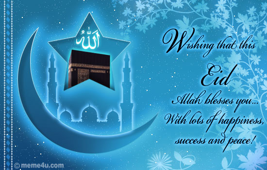 Happy Eid Wishing You and Your Family Members Images, Messages Photos, Download