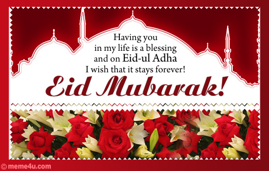 Happy Eid ul Fitr Wishes Quotes for Friends Images, Wallpapers, Photos