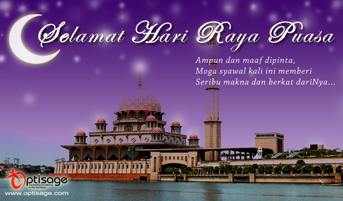 Hari Raya Aidilfitri Best Wishes Messages Greetings Pictures Wallpapers Download