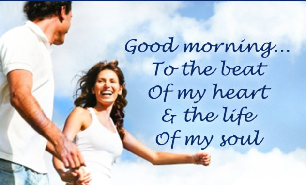 Romantic Good Morning Wishes Messages for Hers, Wife, Girlfriend, Darling