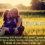 Romantic Good Morning Wishes Messages – Morning Love SMS, Quotes Pics