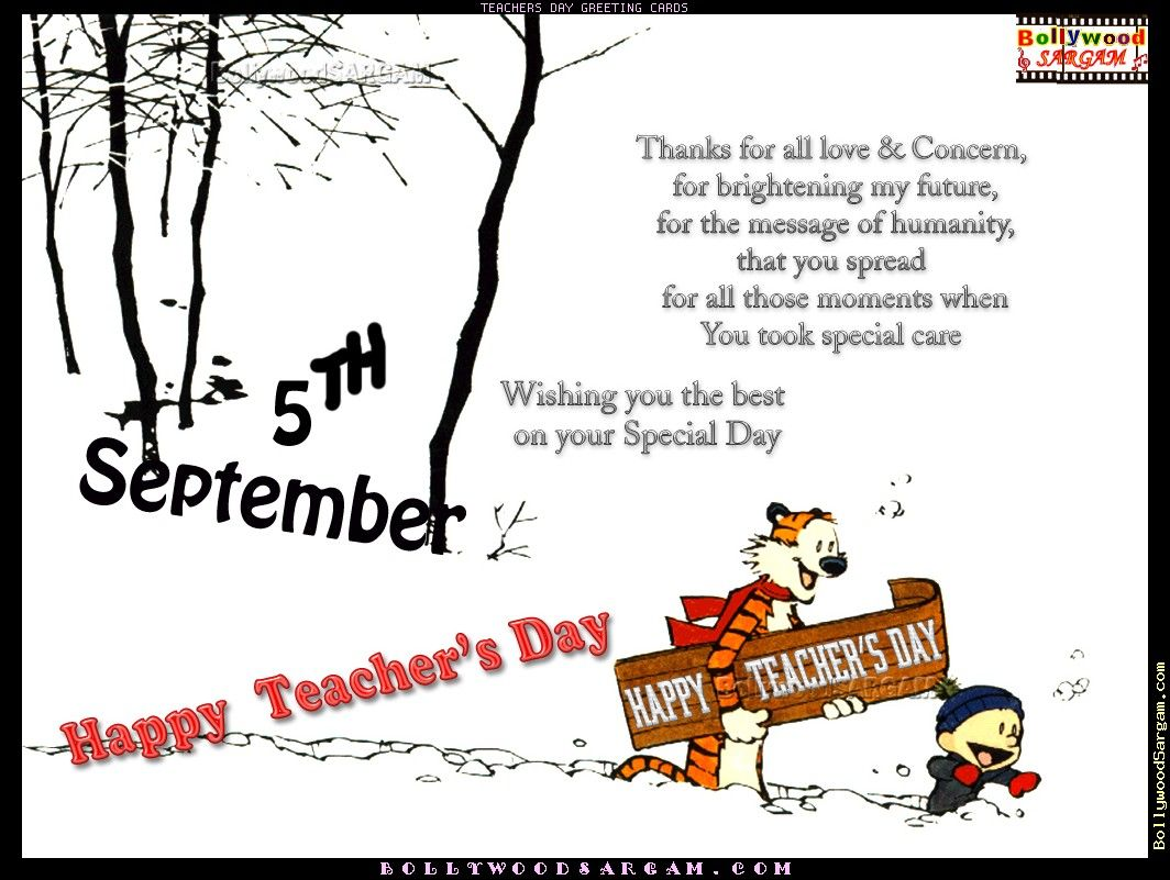 Celebration Happy Teachers Day Cards Wishes Messages Quotes Thoughts Images Wallpapers