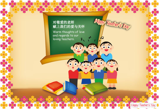 Happy Teachers Day Thoughts Warm Wishes Images Wallpapers Photos Pictures